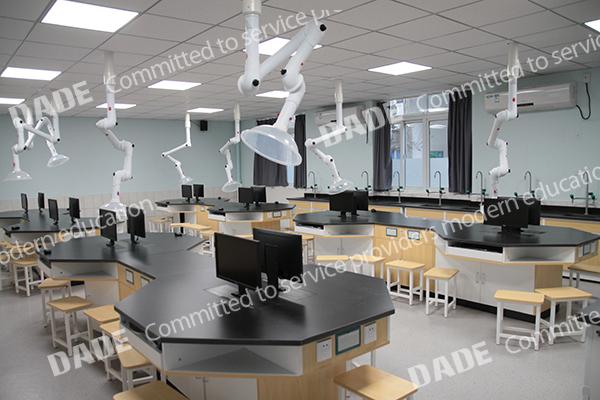 数字化化学实验室(哑铃型)
